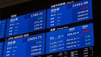 株式や為替、コモディティ