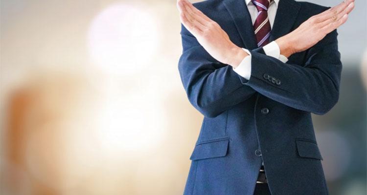 業者間アービトラージ等の自動売買ソフトの利用の疑いがあると弊社が判断する場合