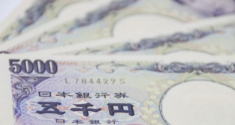 入金は5000円から