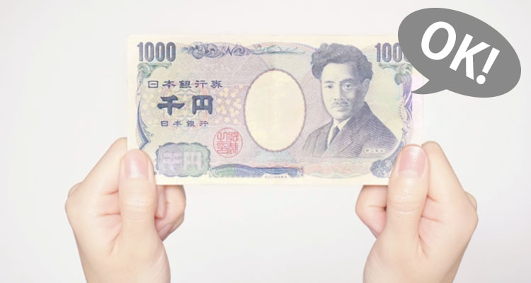 取引は1000円から