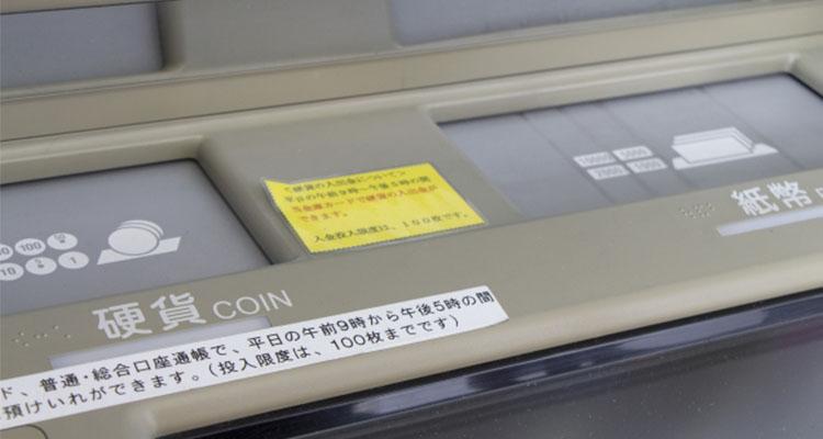口座残高が1万円未満でも出金可能