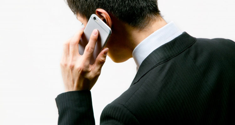 電話がつながらない