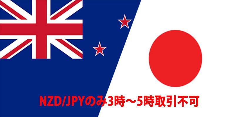 NZD/JPY