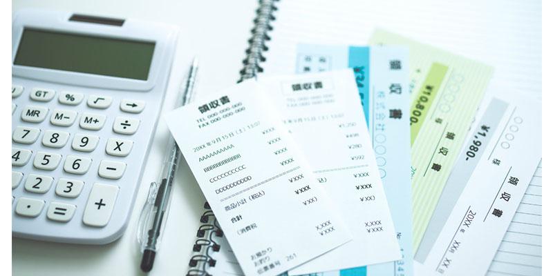 必要経費とは収入の獲得のために使用された費用の総称