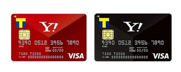 ハイローオーストラリアでおすすめのクレジットカード:Yahoo!JAPANカード