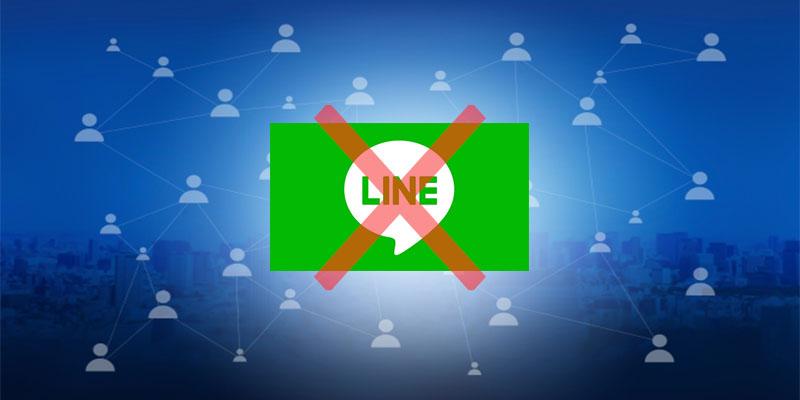 LINEグループは登録しないのが安全