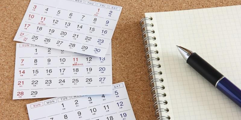 ハイローオーストラリアは年末年始に休業する