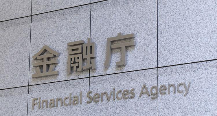 ハイローオーストラリアは日本の金融庁に登録していなくても違法ではない?
